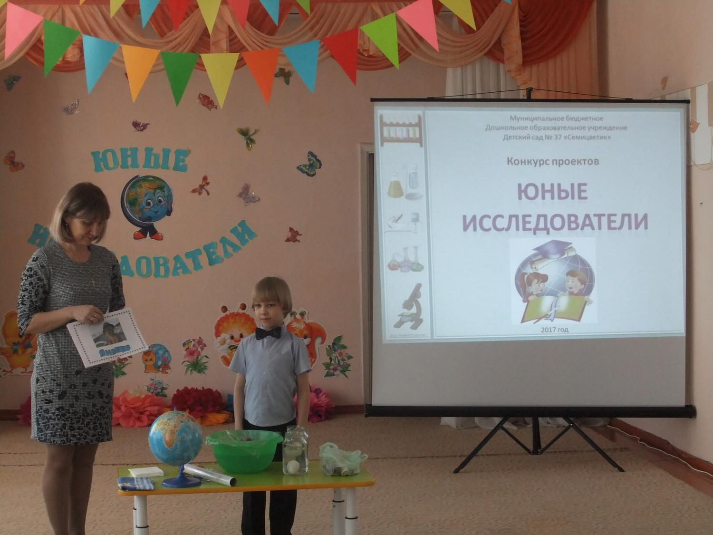 Конкурсы проектов дошкольное образование